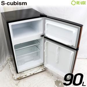 訳あり特価品 S-cubism 冷蔵庫 2ドア 90L 直冷式 2016年製 WR-2090WD 付替左右開き 京都在庫 CE2500 kaguya-interior