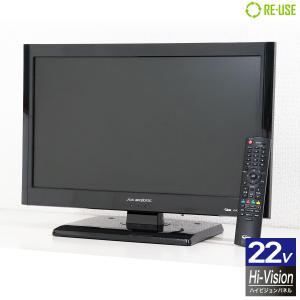 美品 DX Broadtec LED液晶テレビ 22型 ハイビジョン LW22LE2  京都在庫 CF2603A kaguya-interior