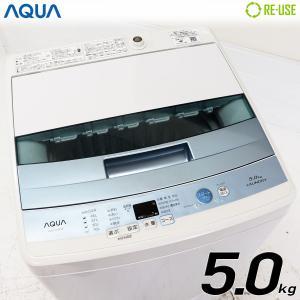 AQUA 全自動洗濯機 縦型 5kg 2017年製 AQW-S50E-W 自動おそうじ 節水 京都在庫 CF2694|kaguya-interior