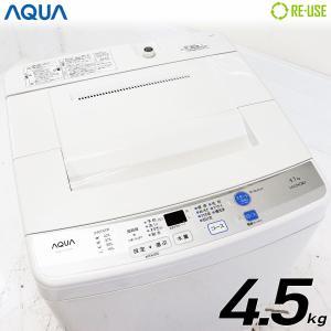 AQUA 全自動洗濯機 縦型 4.5kg 2016年製 AQW-S45D-W 自動おそうじ 節水 京都在庫 CF2780|kaguya-interior