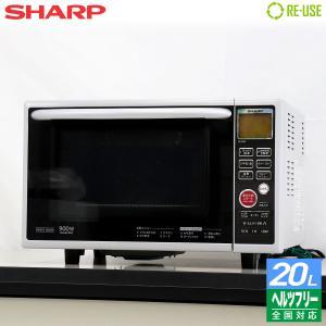 訳あり特価品 SHARP オーブンレンジ 20L オーブン250℃ ターンテーブル RE-S203-H 京都在庫 CF2842 kaguya-interior
