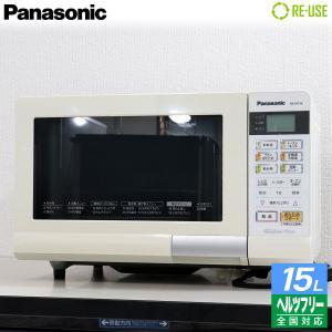Panasonic オーブンレンジ 15L エレック オーブン230℃ ターンテーブル NE-M156-W 京都在庫 CF2862 kaguya-interior