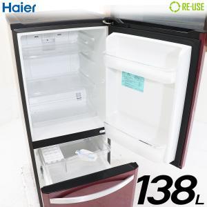 Haier 冷蔵庫 2ドア 138L ファン式 2015年製 JR-NF140H-RR 屋内搬入サービス付 右開き 京都在庫 CF2958|kaguya-interior