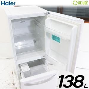 Haier 冷蔵庫 2ドア 138L ファン式 2015年製 JR-NF140K-W 屋内搬入サービス付 右開き 京都在庫 CF2959|kaguya-interior