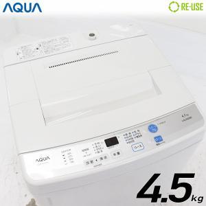 AQUA 全自動洗濯機 縦型 4.5kg 2016年製 AQW-S45D-W 自動おそうじ 節水 京都在庫 CG3095|kaguya-interior