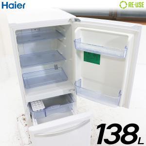 Haier 冷蔵庫 2ドア 138L ファン式 JR-NF140E-W 屋内搬入サービス付 右開き 京都在庫 CG3123|kaguya-interior