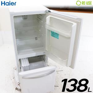 Haier 冷蔵庫 2ドア 138L ファン式 JR-NF140H-W 屋内搬入サービス付 右開き 京都在庫 CG3189|kaguya-interior