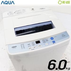 訳あり特価品 AQUA 全自動洗濯機 縦型 6kg 2016年製 AQW-S60D-W 自動おそうじ 節水 京都在庫 CG3234|kaguya-interior
