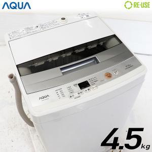 美品 AQUA 全自動洗濯機 縦型 4.5kg 2017年製 AQW-S45E-W 自動おそうじ 京都在庫 CG3612|kaguya-interior
