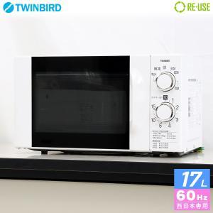 美品 TWINBIRD 単機能レンジ 17L 60Hz(西日本専用) ターンテーブル 2019年製 DR-D419-W6 京都在庫 CH4060 kaguya-interior