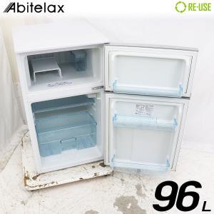 訳あり特価品 Abitelax 冷蔵庫 2ドア 96L 直冷式 2015年製 AR-975E 右開き 京都在庫 Ci4079 kaguya-interior