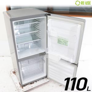 MORITA 冷蔵庫 2ドア 110L ファン式 MR-J110CC-S 右開き 京都在庫 Ci4087 kaguya-interior