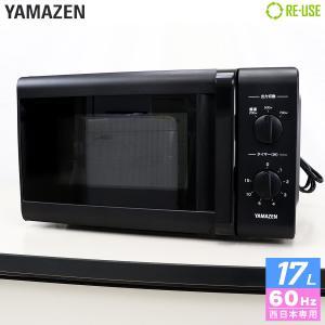 山善 YAMAZEN 単機能レンジ 17L 60Hz(西日本専用) ターンテーブル 2019年製 ARB-207-B6 京都在庫 Ci4211 kaguya-interior