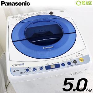 訳あり特価品 Panasonic 全自動洗濯機 縦型 5kg エコウォッシュ NA-FS50H2-A 京都在庫 Ci4411 kaguya-interior