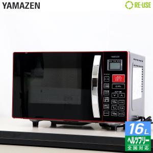 山善 YAMAZEN オーブンレンジ 16L オーブン200℃ ターンテーブル 2017年製 MOR-Y165-R 京都在庫 Ci4483 kaguya-interior
