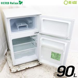 HerbRelax 冷蔵庫 2ドア 90L 直冷式 2017年製 YRZ-C09B1 右開き 京都在庫 Ci4489 kaguya-interior