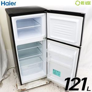訳あり特価品 Haier 冷蔵庫 2ドア 121L 直冷式 2017年製 JR-N121A-K 右開き 京都在庫 Ci4490 kaguya-interior