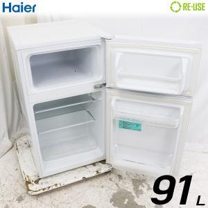 訳あり特価品 Haier 冷蔵庫 2ドア 91L 直冷式 2016年製 JR-N91K-W 右開き 京都在庫 CJ4524 kaguya-interior
