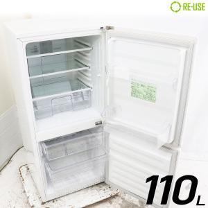 MORITA 冷蔵庫 2ドア 110L ファン式 MR-F110MB-W 右開き 京都在庫 CJ4590 kaguya-interior