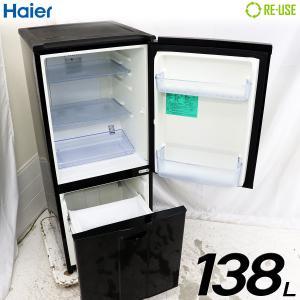 訳あり特価品 Haier 冷蔵庫 2ドア 138L ファン式 JR-NF140C-K 右開き 京都在庫 CJ4629 kaguya-interior