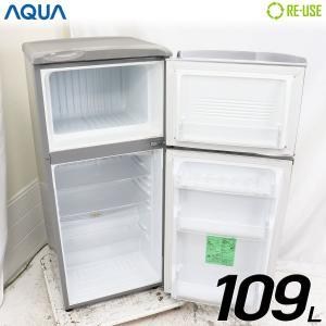 訳あり特価品 AQUA 冷蔵庫 2ドア 109L 直冷式 AQR-111A-SB 右開き 京都在庫 CJ4655 kaguya-interior