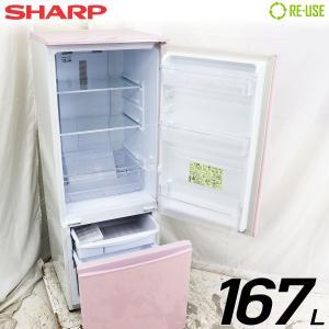 新品同様 SHARP 冷蔵庫 2ドア 167L ファン式 2018年製 SJ-17E5-KP 屋内搬入サービス付 付替左右開き 京都在庫 CJ4693|kaguya-interior