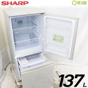 美品 SHARP 冷蔵庫 2ドア 137L ファン式 SJ-K14X-FG 付替左右開き 京都在庫 CJ4725|kaguya-interior