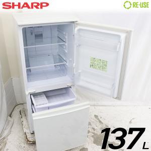 SHARP 冷蔵庫 2ドア 137L ファン式 SJ-14X-W 付替左右開き 京都在庫 CJ4727|kaguya-interior