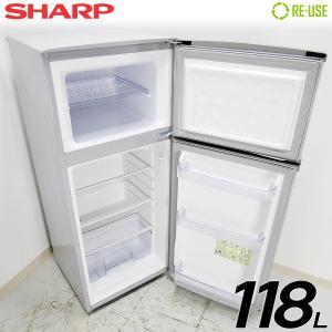 美品 SHARP 冷蔵庫 2ドア 118L 直冷式 SJ-H12W-S 屋内搬入サービス付 右開き 静岡在庫 GK0618|kaguya-interior
