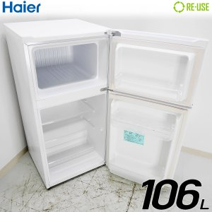 Haier 冷蔵庫 2ドア 106L 直冷式 JR-N106H-W 屋内搬入サービス付 右開き 静岡在庫 GL0664|kaguya-interior