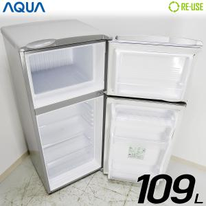 AQUA 冷蔵庫 2ドア 109L 直冷式 AQR-111C-S 屋内搬入サービス付 右開き 静岡在庫 GL0670|kaguya-interior