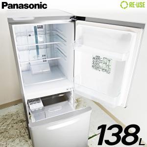 Panasonic 冷蔵庫 2ドア 138L ファン式 NR-B145W-S 屋内搬入サービス付 右開き 静岡在庫 HD0226|kaguya-interior