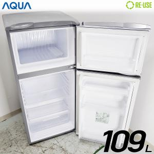 AQUA 冷蔵庫 2ドア 109L 直冷式 AQR-111C-S 屋内搬入サービス付 右開き 静岡在庫 HD0234|kaguya-interior