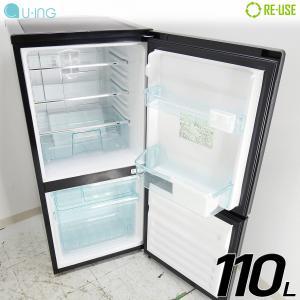 美品 U-ing 冷蔵庫 2ドア 110L ファン式 2018年製 UR-FG110J-R 屋内搬入サービス付 ガラスドア 右開き 静岡在庫 HE0287|kaguya-interior