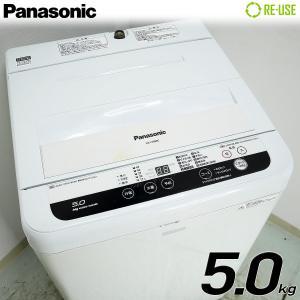 訳あり特価品 Panasonic 全自動洗濯機 縦型 5kg 2015年製 NA-F50B9C-W 屋内搬入サービス付 節水 静岡在庫 HE0289|kaguya-interior