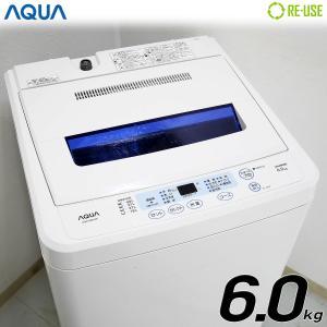 AQUA 全自動洗濯機 縦型 6kg AQW-S601-W 屋内搬入サービス付 静岡在庫 HE0312|kaguya-interior