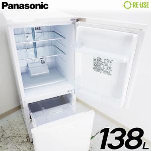 Panasonic 冷蔵庫 2ドア 138L ファン式 NR-B145W-W 屋内搬入サービス付 右開き 静岡在庫 HE0323|kaguya-interior