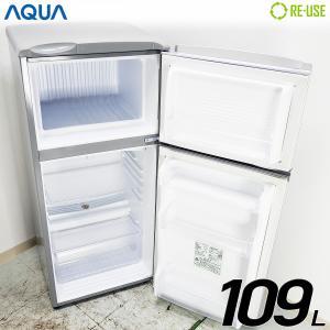 訳あり特価品 AQUA 冷蔵庫 2ドア 109L 直冷式 AQR-111D-S 屋内搬入サービス付 右開き 静岡在庫 HF0423|kaguya-interior
