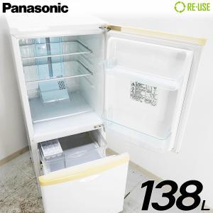 Panasonic 冷蔵庫 2ドア 138L ファン式 NR-TB142W-HG 屋内搬入サービス付 右開き 静岡在庫 HF0425|kaguya-interior