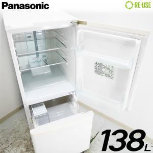 Panasonic 冷蔵庫 2ドア 138L ファン式 NR-B144W-HG 屋内搬入サービス付 右開き 静岡在庫 HF0461|kaguya-interior