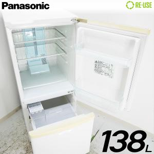 Panasonic 冷蔵庫 2ドア 138L ファン式 NR-B143W-W 屋内搬入サービス付 右開き 静岡在庫 HF0462|kaguya-interior