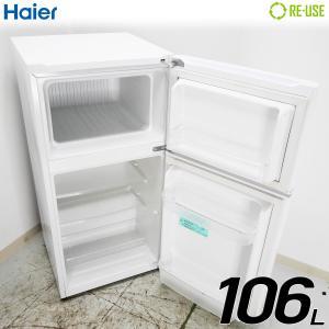 極美品 Haier 冷蔵庫 2ドア 106L 直冷式 2015年製 JR-N106H-W 屋内搬入サービス付 右開き 静岡在庫 HG0563|kaguya-interior