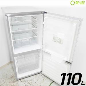 美品 U-ing 冷蔵庫 2ドア 110L ファン式 MR-J110CC-S 屋内搬入サービス付 右開き 静岡在庫 HG0566|kaguya-interior