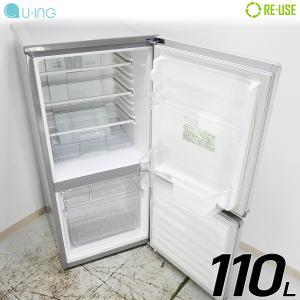 MORITA 冷蔵庫 2ドア 110L ファン式 MR-J110CC-S 屋内搬入サービス付 右開き 静岡在庫 HG0586|kaguya-interior