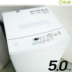 新品同様 ELSONIC 全自動洗濯機 縦型 5kg 2018年製 EM-L50S 屋内搬入サービス付 静岡在庫 HG0622|kaguya-interior