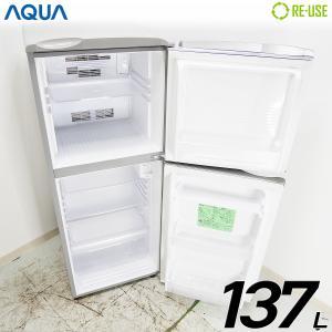 訳あり特価品 AQUA 冷蔵庫 2ドア 137L ファン式 AQR-141A-SB 屋内搬入サービス付 右開き 静岡在庫 HG0630|kaguya-interior