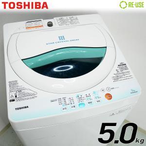美品 東芝 全自動洗濯機 縦型 5kg AW-GH5GL-W 屋内搬入サービス付 節水 静岡在庫 HG0701|kaguya-interior