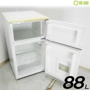 訳あり特価品 U-ing 冷蔵庫 2ドア 88L 直冷式 MR-D90E-W 屋内搬入サービス付 右開き 静岡在庫 Hi1037 kaguya-interior