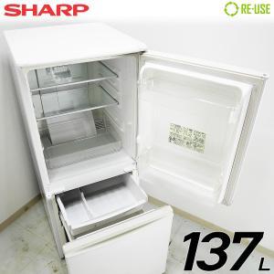 訳あり特価品 SHARP 冷蔵庫 2ドア 137L ファン式 SJ-14S-W 屋内搬入サービス付 付替左右開き 静岡在庫 HJ1114|kaguya-interior