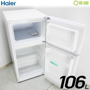 美品 Haier 冷蔵庫 2ドア 106L 直冷式 2015年製 JR-N106H-W 屋内搬入サービス付 右開き 静岡在庫 HJ1119|kaguya-interior